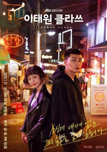 Drama Korea Dengan Rating Tertinggi - Itaewon Class