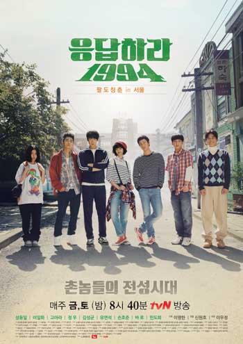 Drama Korea Dengan Rating Tertinggi - Reply 1994