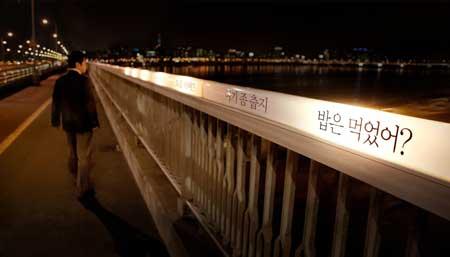 Fakta Kehidupan Di Korea Selatan Yang Tidak Seindah Drama Korea