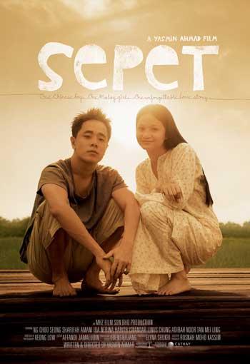 Film Romantis Malaysia - Sepet