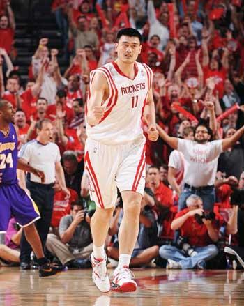 Pemain Basket Tertinggi Di Dunia - Yao Ming