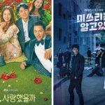 Drama Korea Yang Tayang Bulan Juli 2020