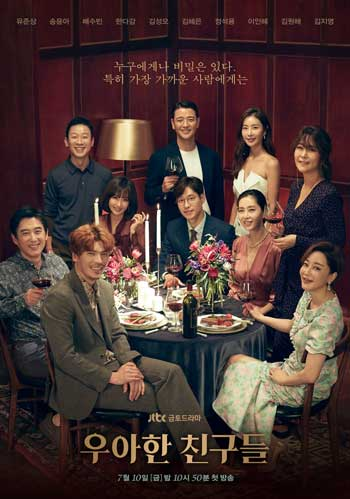 Drama Korea Yang Tayang Bulan Juli 2020 - Graceful Friends