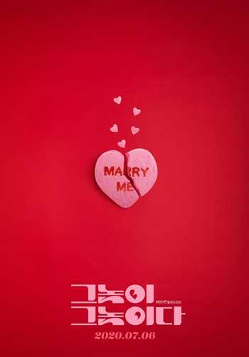 Drama Korea Yang Tayang Bulan Juli 2020 - Men Are Men