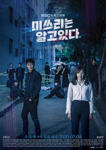 Drama Korea Yang Tayang Bulan Juli 2020 - She Knows Everything