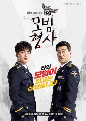 Drama Korea Yang Tayang Bulan Juli 2020 - The Good Detective
