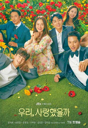 Drama Korea Yang Tayang Bulan Juli 2020 - Was It Love
