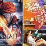 Film India Terbaru 2020