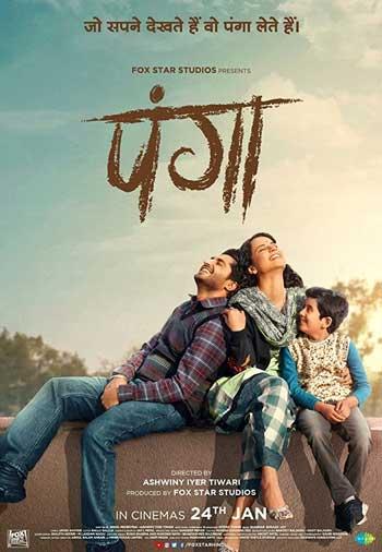 Film India Terbaru 2020 - Panga