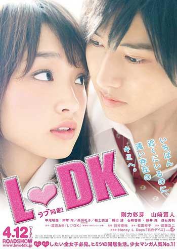 Film Jepang Romantis Terbaik - L-DK