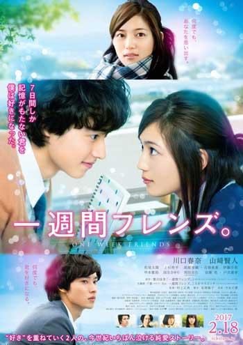 Film Jepang Romantis Terbaik - One Week Friends