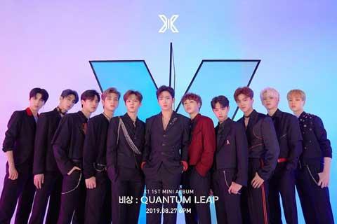 Grup Kpop Idol Yang Sudah Bubar - X1