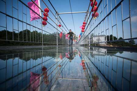 Jembatan Kaca - Shiniuzhai Glass Bridge