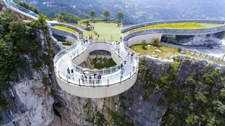 Jembatan Kaca - U-shaped Glass Skywalk