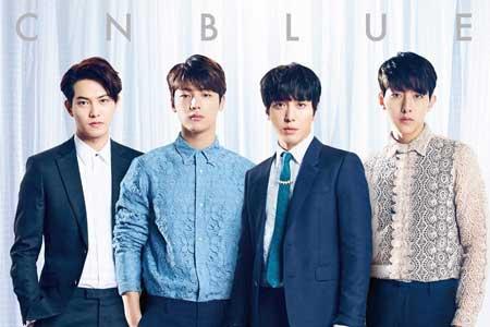 Band Rock Korea - CN Blue