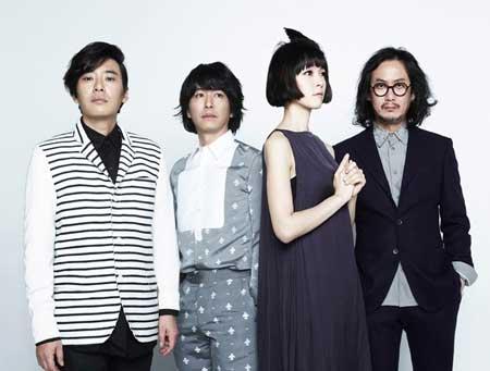 Band Rock Korea - Jaurim