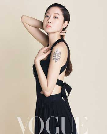 Deretan Artis Wanita Korea Yang Bertato - Gong Hyojin