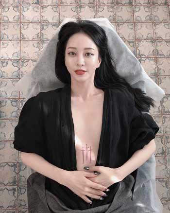 Deretan Artis Wanita Korea Yang Bertato - Han Ye Seul
