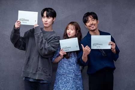 Drama Korea Yang Tayang Bulan Agustus 2020 - Do Do Sol Sol La La Sol