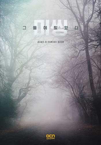 Drama Korea Yang Tayang Bulan Agustus 2020 - Missing The Other Side