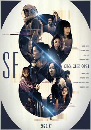 Drama Korea Yang Tayang Bulan Agustus 2020 - SF8