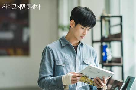 Fakta Dan Daftar Pemain Drama Korea It's Okay to Not Be Okay - Drama Comeback Kim Soo Hyun