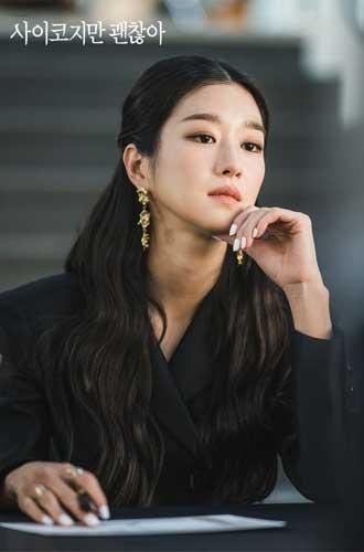 Fakta Dan Daftar Pemain Drama Korea It's Okay to Not Be Okay - Karakter Ko Moon Young Yang Gila dan Unik