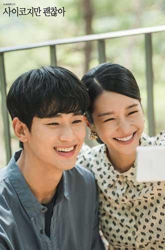 Fakta Dan Daftar Pemain Drama Korea It's Okay to Not Be Okay - Pemeran Utamanya Rekan Satu Agensi