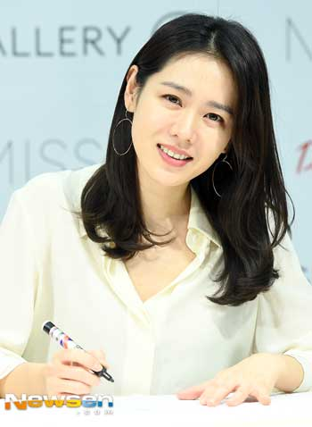 Fakta Son Ye Jin Wanita Tercantik 2020