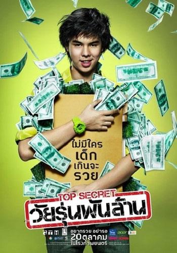 Film Motivasi Terbaik Sepanjang Masa - The Billionaire