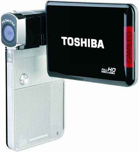 Kamera Vlog Terbaik Dan Murah 2020 - Toshiba Camileo S30