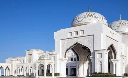 Tempat Wisata Di Dunia Yang Tidak Boleh Difoto - Istana Kepresidenan - Uni Emirat Arab