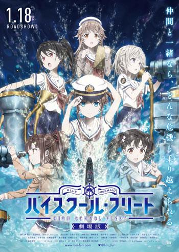 Anime Perang Terbaik - High School Fleet