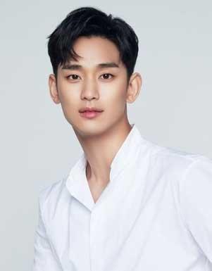 Artis Korea Bayaran Termahal 2020 - Kim Soo Hyun