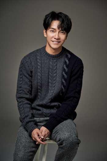 Artis Korea Bayaran Termahal 2020 - Lee Seung Gi