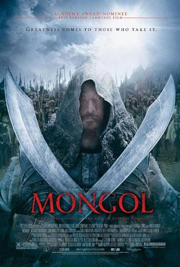 Daftar Film Kolosal Kerajaan Terbaik Sepanjang Masa - Mongol: The Rise of Genghis Khan (2007)