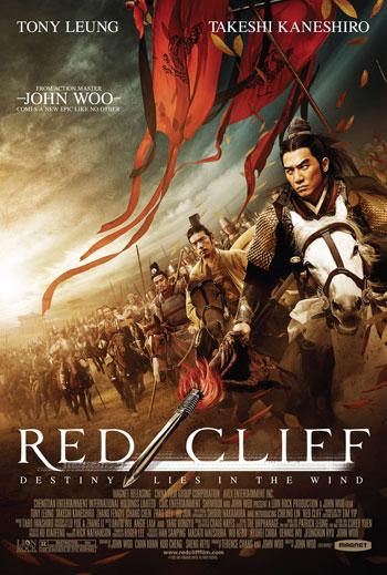 Daftar Film Kolosal Kerajaan Terbaik Sepanjang Masa - Red Cliff (2008)