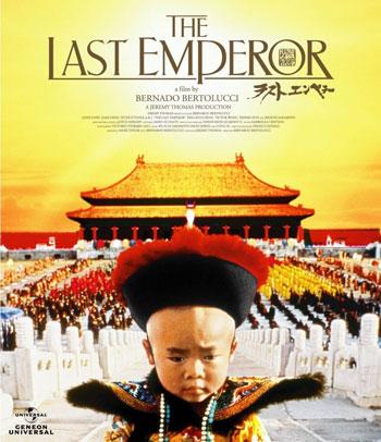 Daftar Film Kolosal Kerajaan Terbaik Sepanjang Masa - The Last Emperor (1987)