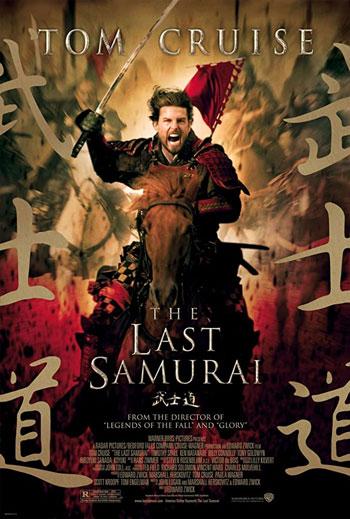 Daftar Film Kolosal Kerajaan Terbaik Sepanjang Masa - The Last Samurai (2003)