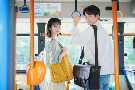 Drama Korea Bulan September 2020 - More than Friends