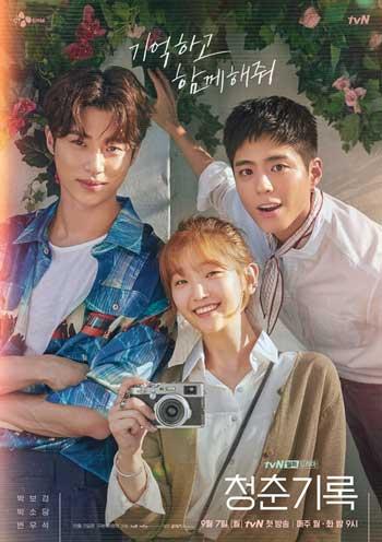 Drama Korea Bulan September 2020 - Record of Youth