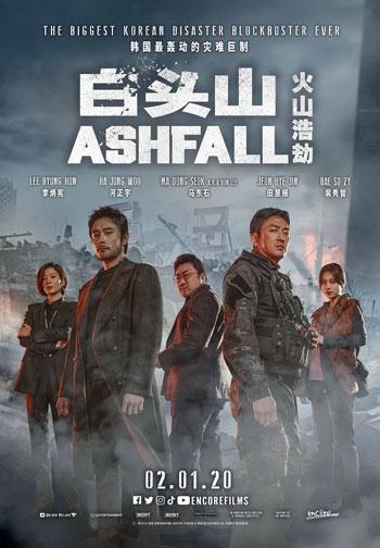 Film Bertema Kiamat dan Bencana Alam Terbaik - Ashfall