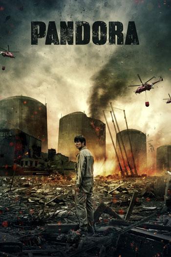 Film Bertema Kiamat dan Bencana Alam Terbaik - Pandora