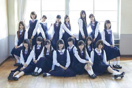 Girl Group Jepang Tercantik Dan Terpopuler - Nogizaka 46