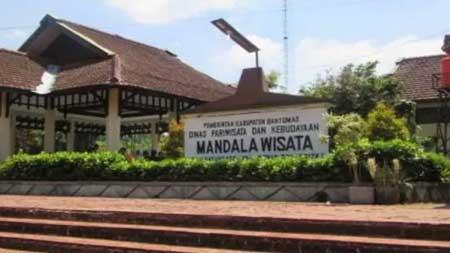 Tempat Wisata Di Purwokerto Terbaru Dan Paling Hits - Mandala Wisata Baturraden
