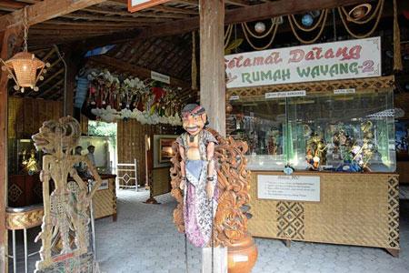 Tempat Wisata Tegal Terbaru Yang Menarik Untuk Dikunjungi - Konsorsium Rumah Wayang