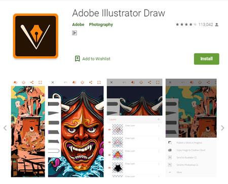 Aplikasi Pembuat Logo Terbaik di Android - Adobe Illustrator