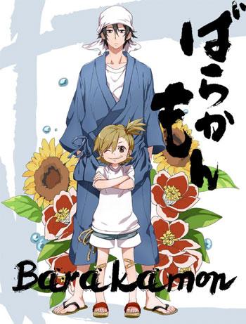 Daftar Anime Komedi Terlucu - Barakamon!