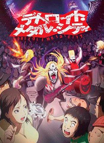 Daftar Anime Komedi Terlucu - Detroit Metal City