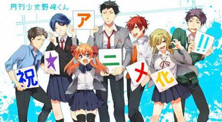 Daftar Anime Komedi Terlucu - Gekkan Shoujo Nozaki-kun